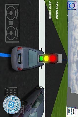 汽车驾驶培训