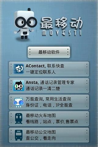 Android APP 推薦:電視連續劇 APK 下載,線上免費看電視劇、熱門韓劇、最新日劇、大陸劇、台劇等偶像劇 1.0.73 ...