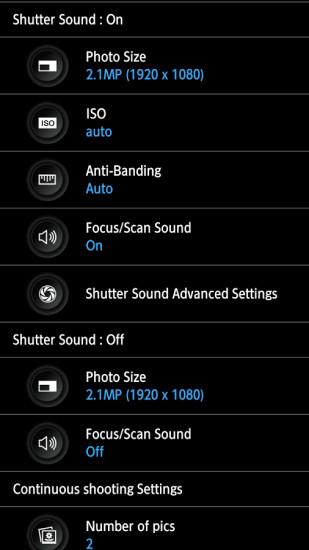 玩攝影App|HD Camera免費|APP試玩