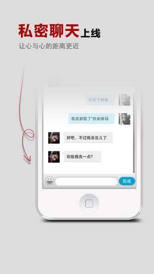 唱吧- 你的手机KTV - Google Play Android 應用程式