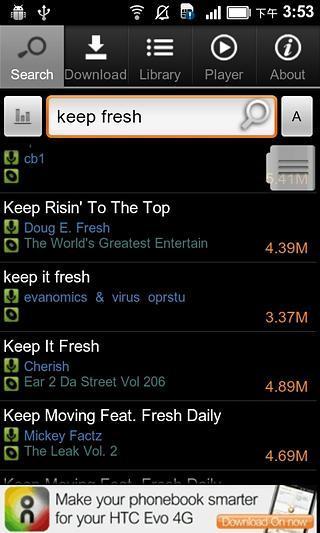 免費下載音樂APP|GTunes音乐播放器 app開箱文|APP開箱王