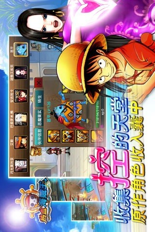 【免費網游RPGApp】热血海贼王-APP點子