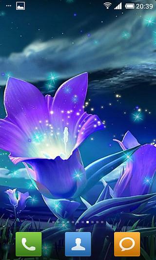 星际花朵动态壁纸