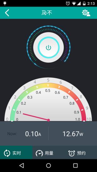 玩工具App|IVY智能插座免費|APP試玩