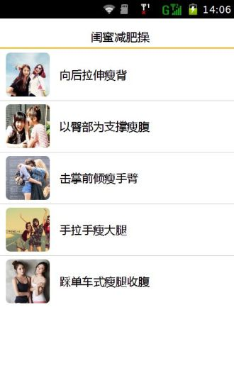 4G學生專案 - 中華電信emome