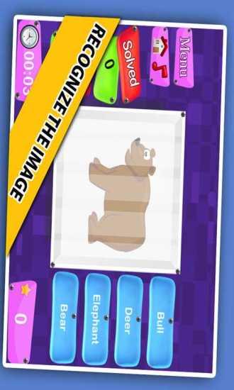 幼儿园英语游戏