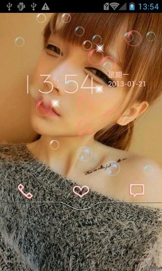 萝莉美眉iphone锁屏