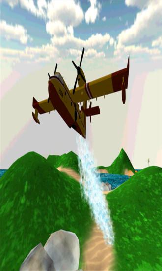 飞机消防员3D