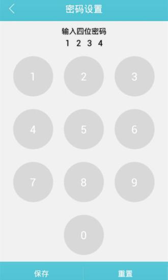 玩免費工具APP|下載童颜女生个性密码锁屏 app不用錢|硬是要APP