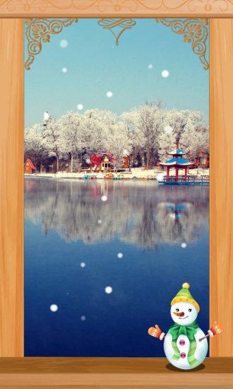 冬日湖畔-FUN主题锁屏