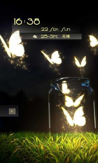 梦幻夜光蝶主题锁屏