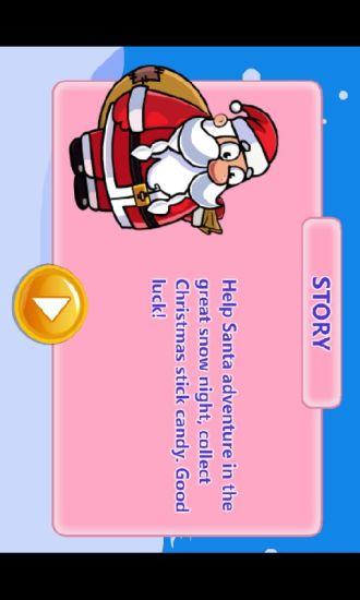 玩休閒App|圣诞老人梦游冒险免費|APP試玩