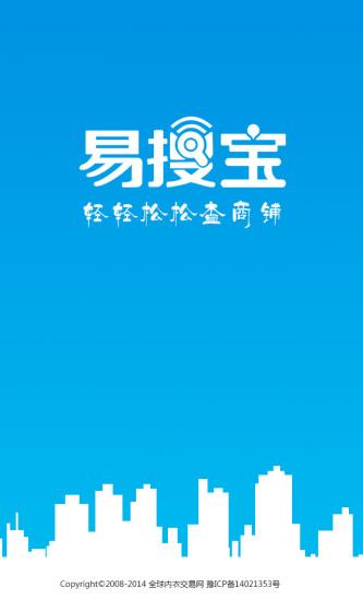 陈奕迅-不如不见MP3下载_好多歌外链音乐网 - QQ空间背景音乐