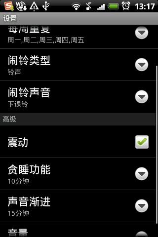 免費下載工具APP|即刻时钟 app開箱文|APP開箱王