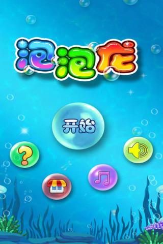赛车游戏- 从iTunes 下载的App Store - Apple