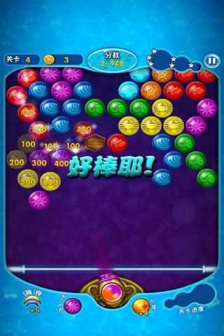 【免費遊戲App】泡泡龙2015-APP點子