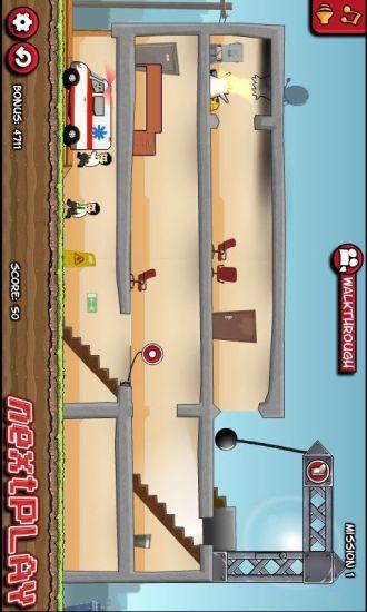玩休閒App|紧急救援免費|APP試玩