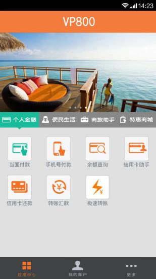 Sokoban Vip Pro | FREE Windows Phone app market - myAppWiz.com