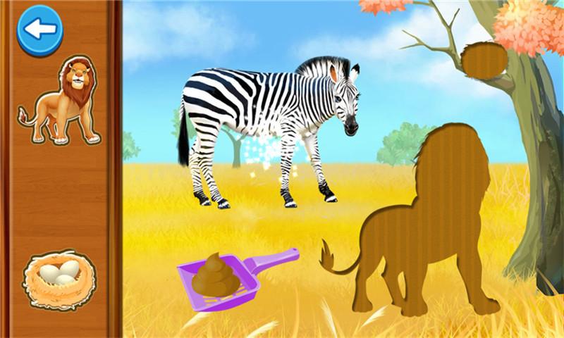 宝宝动物点点知|玩休閒App免費|玩APPs