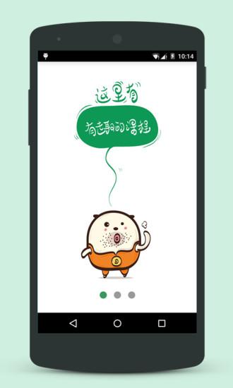 玩教育App|学点啥免費|APP試玩