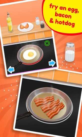 宝宝做早餐