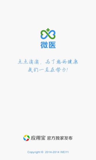 【網路掛號服務】長庚醫療財團法人