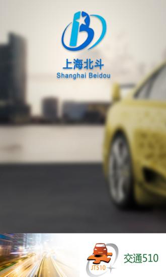 双色球-澳客福彩,开奖,走势图,杀号,彩票预测on the App Store
