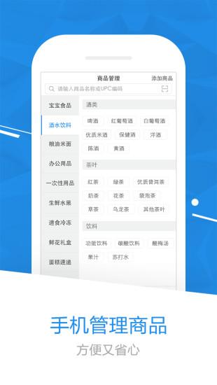 Quick Translator on the App Store - iTunes - Apple
