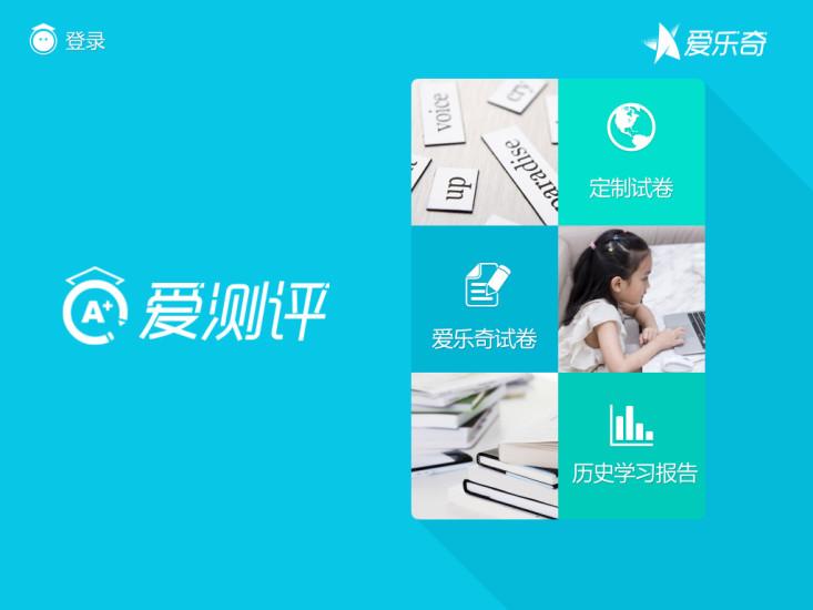 SafeStart | Surgical Safety IOS App