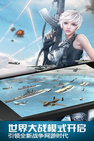 動作必備免費app推薦|紅警王牌坦克線上免付費app下載|3C達人阿輝的APP