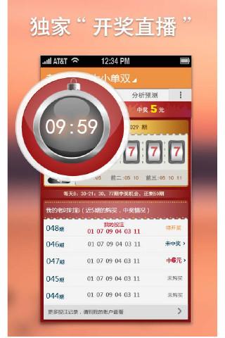 iPhone (iOS) Writing App | Grammar Checker App | Ginger
