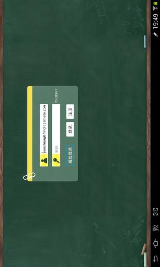 App Store not working: Blank Screen - Apple Toolbox
