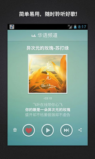 PETATTO CALENDAR 可愛日式貼圖手帳本(iPhone, Android) _ 重 ...