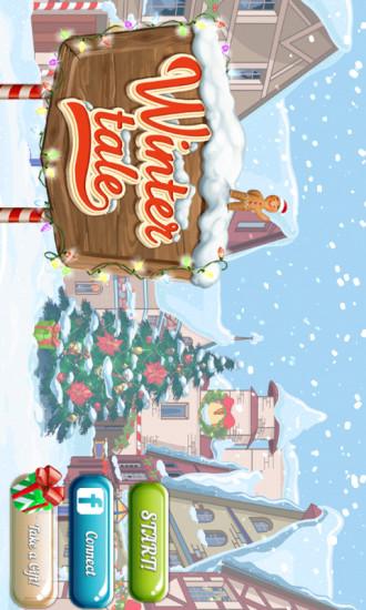 糖果冬天的故事
