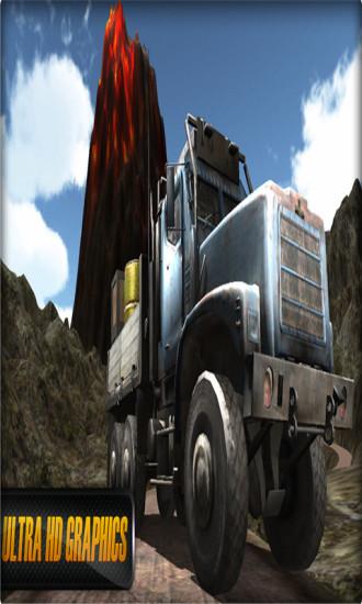 卡车爬坡赛车