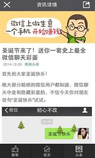 AOIo aoi LAB 1st Oka-Chris TBD Android App Visibility Score: 2/100