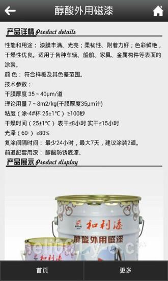 匯達證券投資信託股份有限公司(原金鼎投信)-台北市大安區-風險投資 ...