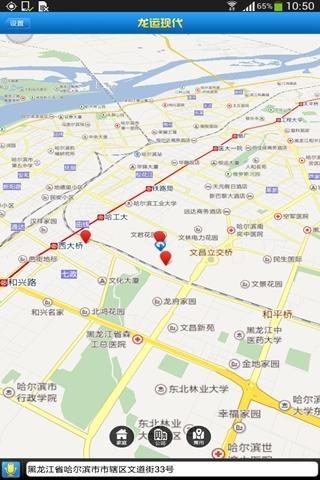 iPhone 軟體- 有學日文的大大可否推薦日文字典app - 蘋果討論區- Mobile01