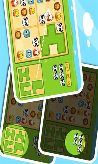 玩免費益智APP|下載宝宝智力岛 app不用錢|硬是要APP