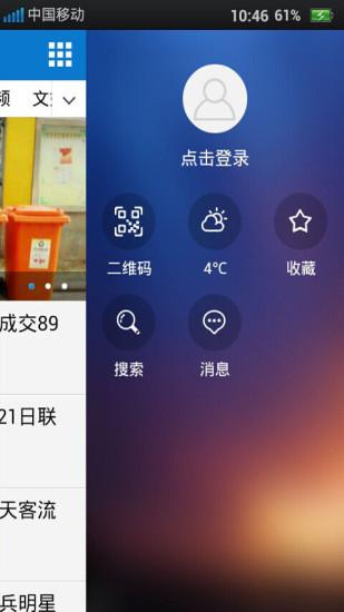《壹傳真》友人夜店撮合蕭亞軒柯震東藉狗玩逆轉|Next Magazine