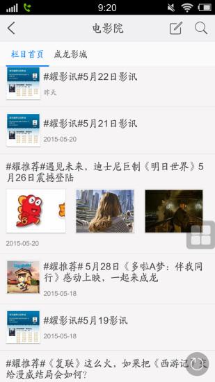 玩社交App|淮安帮免費|APP試玩
