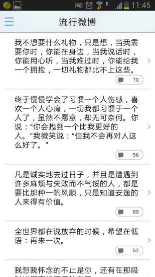 短信群发达人|玩通訊App免費|玩APPs