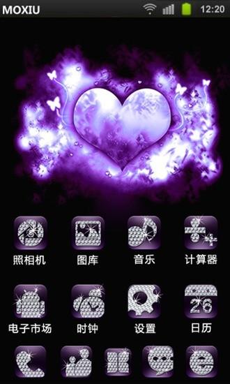 紫色爱恋桌面主题魔秀