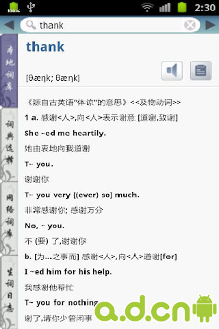 21世纪英汉双解词典
