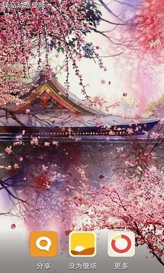 桃花亭-绿豆动态壁纸
