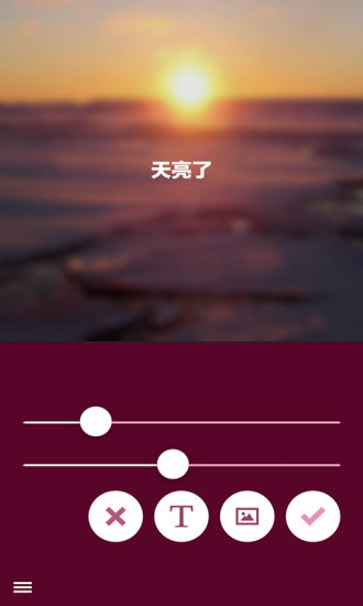 【iOS/Android】瘋狂猜成語解答(1~50) - Plugger - 痞客邦 ...