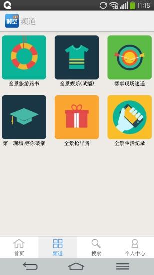 hitmypuzzle apple官網 - 首頁 - 硬是要學