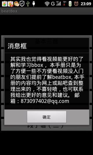 APP獨享首購登記送500 - momo購物網