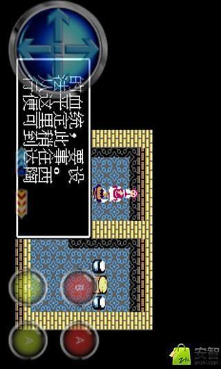 賽爾號繁體版 - 2011全新大作!亞洲第一網路兒童太空船!