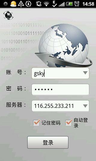 gViewer 百度地图版